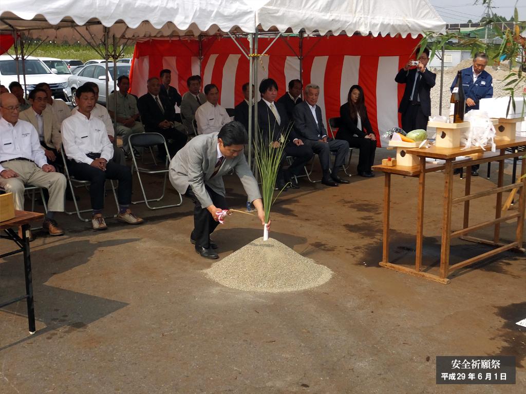 日田木材協同組合事務所等新築工事 安全祈願祭