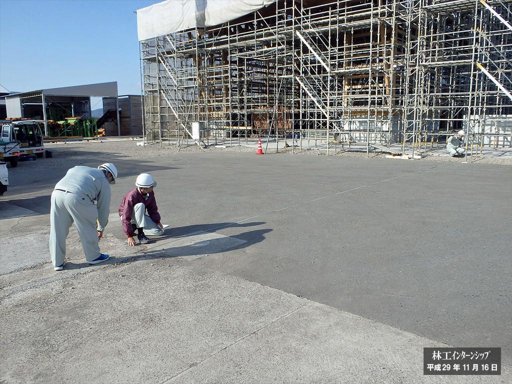 日田林工インターンシップ