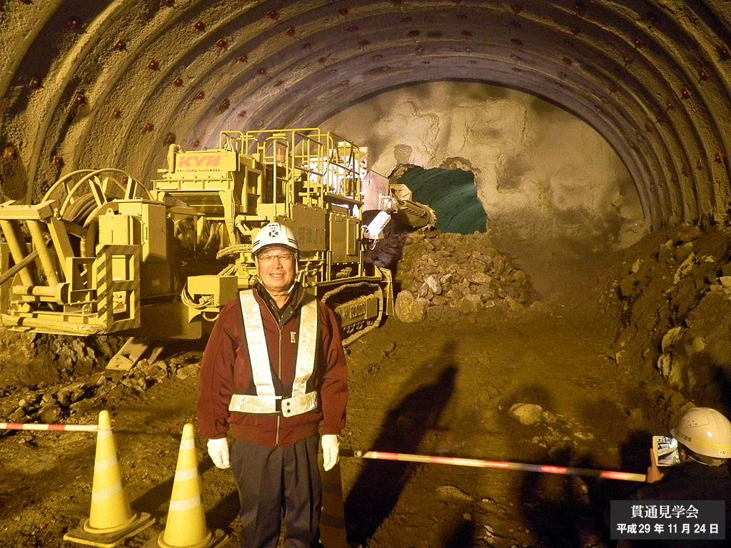 市ノ村トンネル