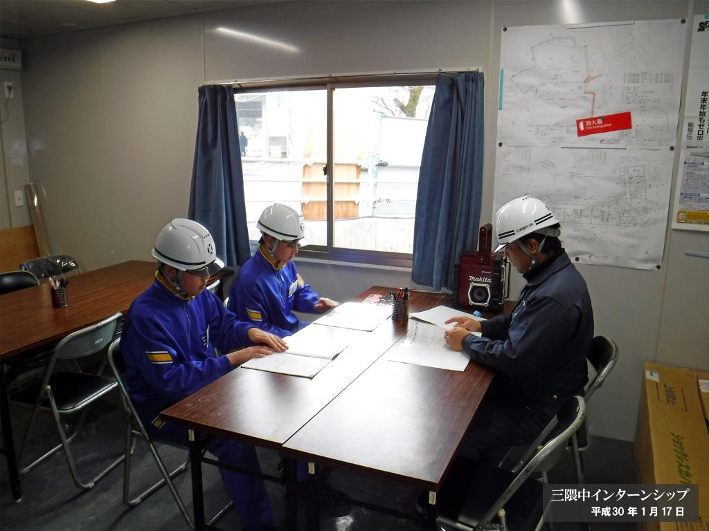 三隈中 職場体験学習