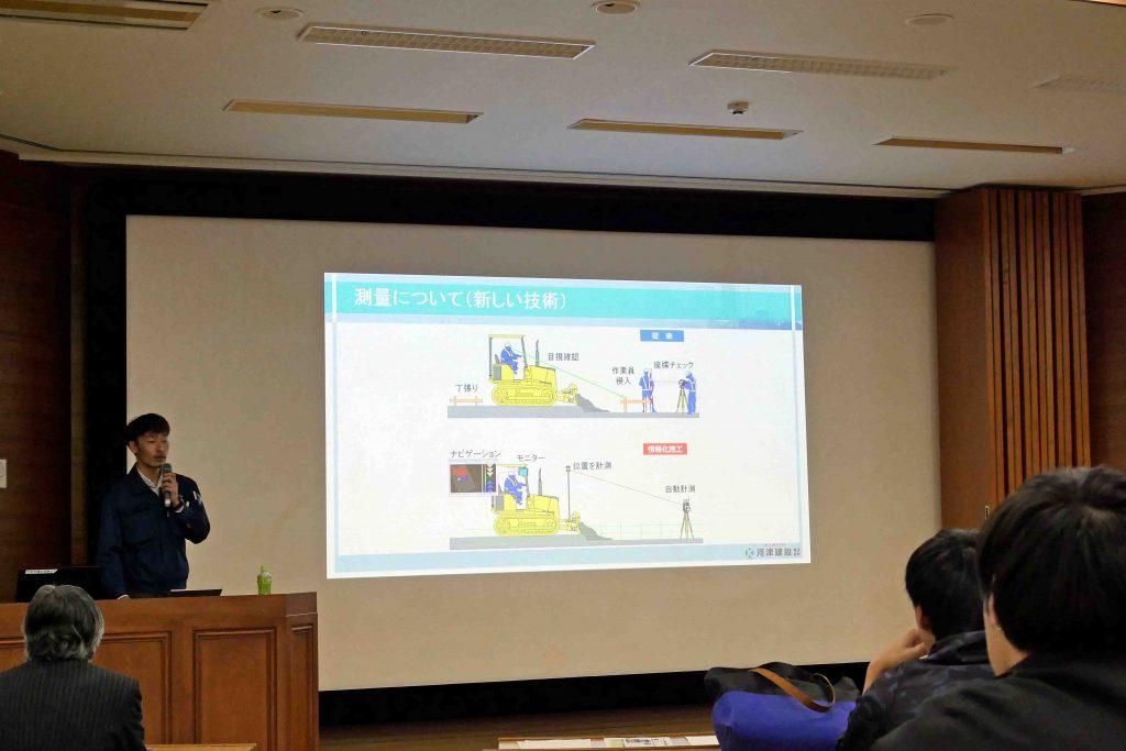日本文理大学にて学内講義