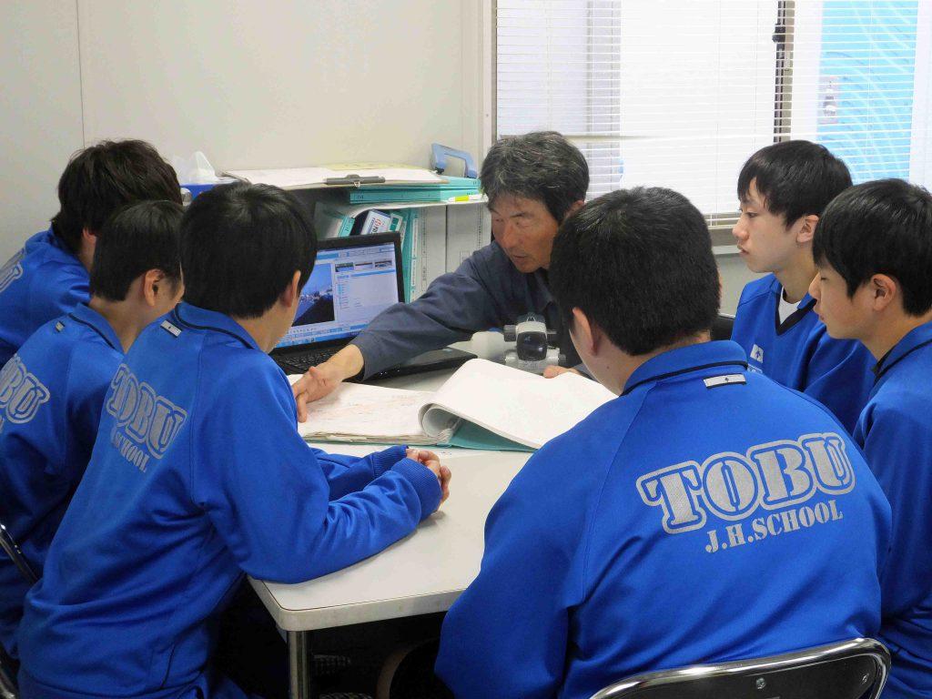 東部中学校 職場体験学習