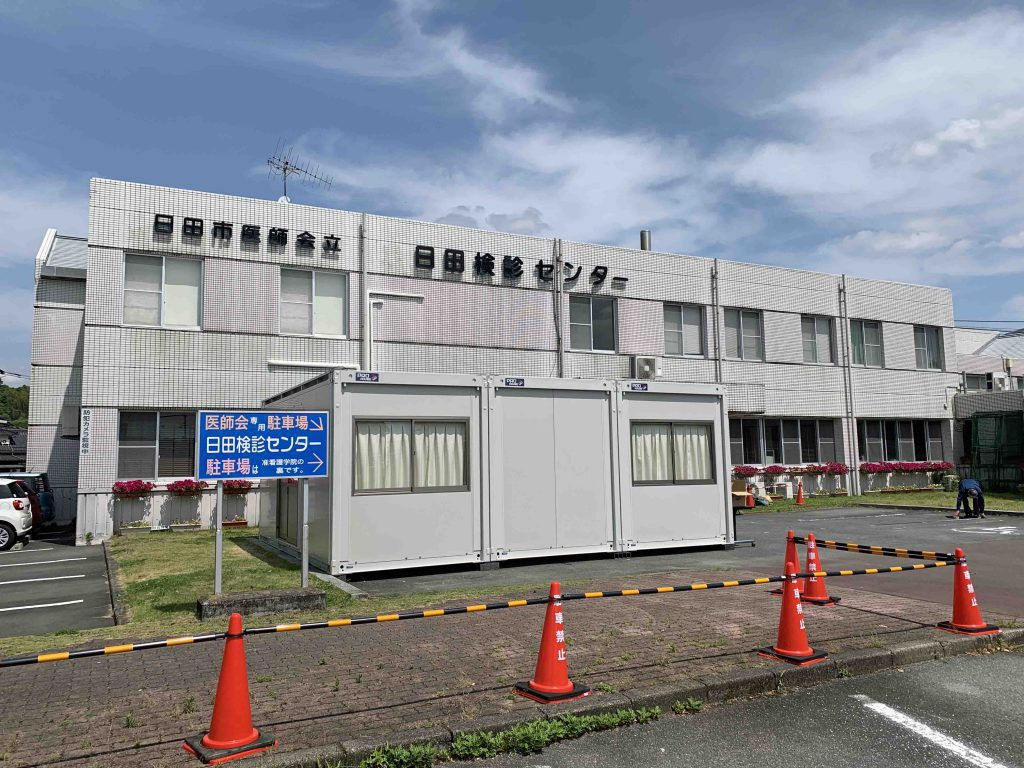 日田市医師会に発熱外来用のユニットハウスを寄贈