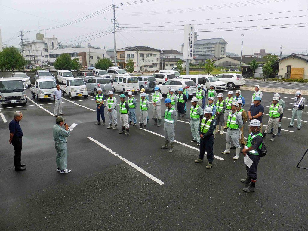 道の日「道路清掃愛護活動」