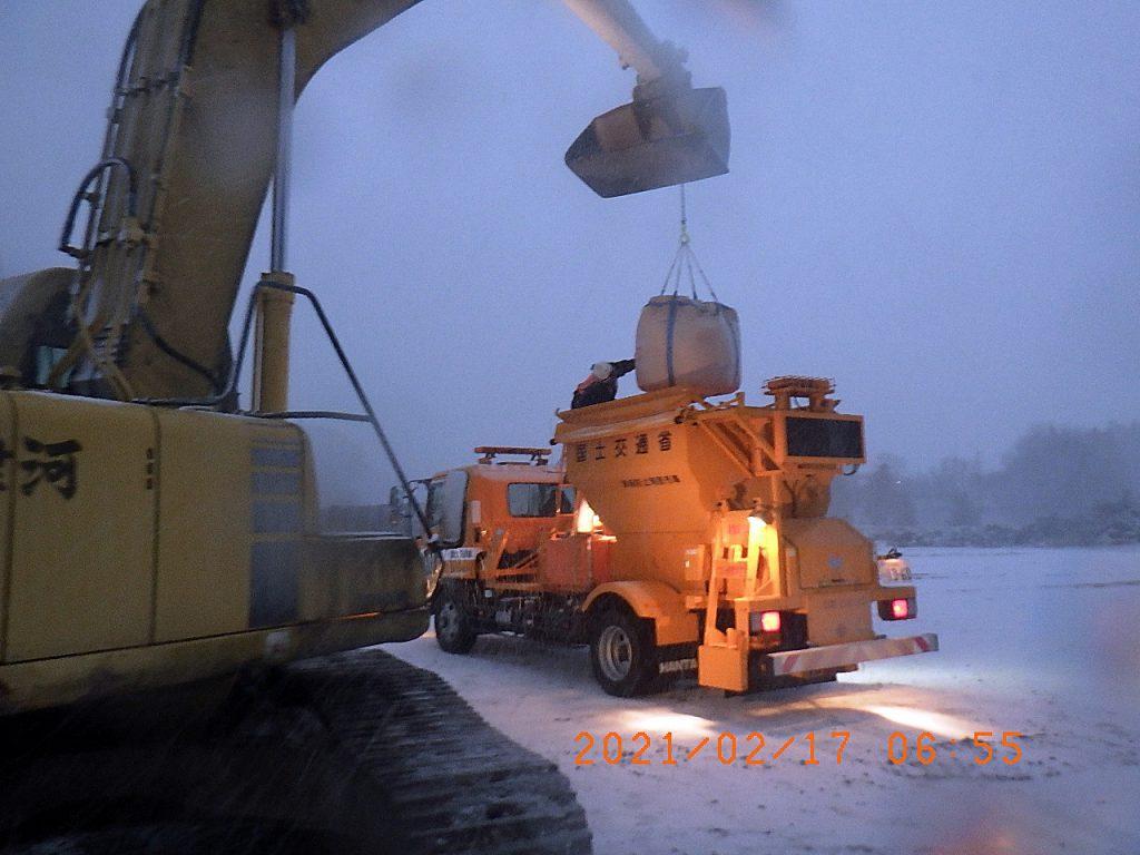 国道210号融雪剤散布