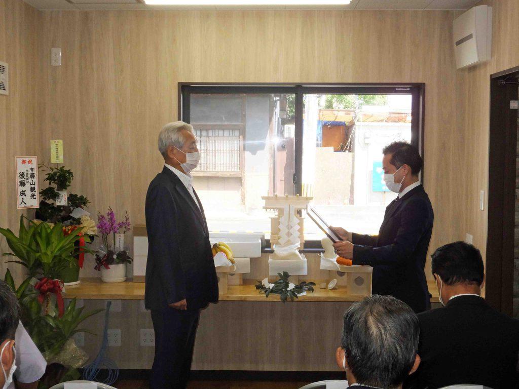 イサゴタクシー事務所・車庫新築工事 落成式